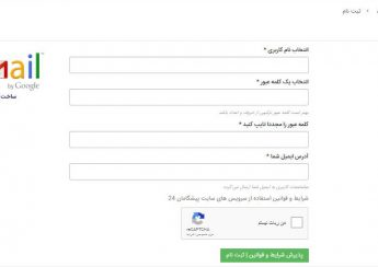 فرم ثبت نام