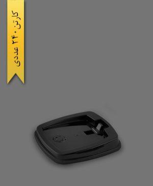 درب استار باکس مشکی - ظروف یکبار مصرف برنا