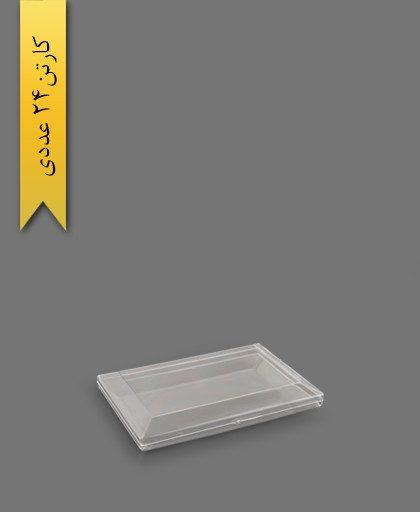 ظرف کادویی کوچک کد 386 - ظروف یکبار مصرف کوهسار