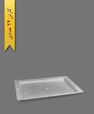 سینی گلبرگ کوچک کد 335 - ظروف یکبار مصرف کوهسار