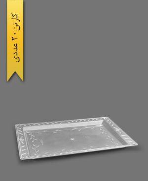 سینی گلبرگ بزرگ کد 336 - ظروف یکبار مصرف کوهسار