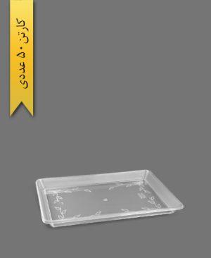 سینی مسطتیل بزرگ کد 842 - ظروف یکبار مصرف کوهسار