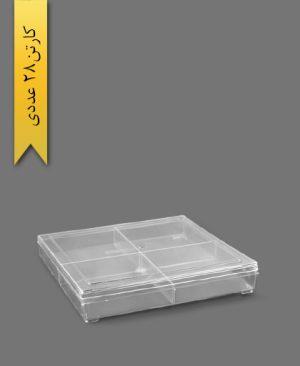 ظرف مربع مقسم کد 377 - ظروف یکبار مصرف کوهسار