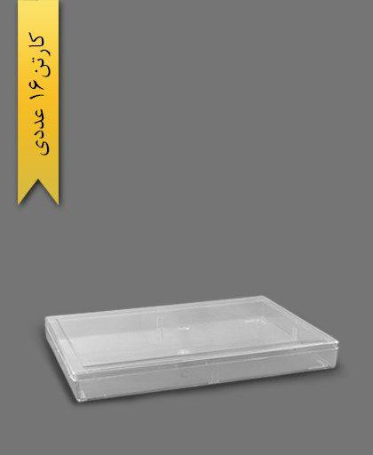 ظرف مستطیل مقسم کد 375 - ظروف یکبار مصرف کوهسار