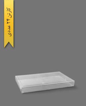 ظرف مستطیل کد 379 - ظروف یکبار مصرف کوهسار