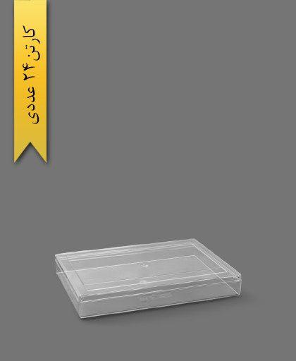 ظرف مسقطی کد 358 - ظروف یکبار مصرف کوهسار