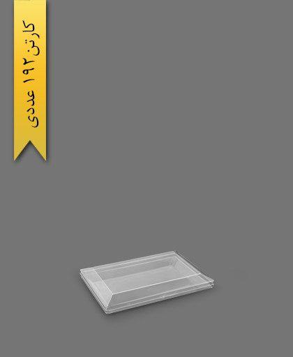 ظرف زعفران کد 390 - ظروف یکبار مصرف کوهسار