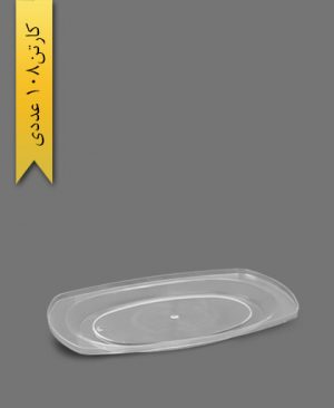 درب ظرف پیرکس کد 374 - ظروف یکبار مصرف کوهسار