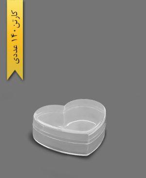 ظرف قلب فانتزی کد 392 - ظروف یکبار مصرف کوهسار