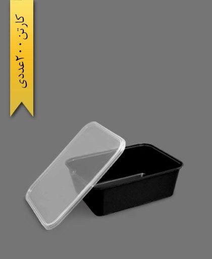 ظرف ماکرویو M750 مشکی با درب - ظروف یکبار مصرف طب پلاستیک