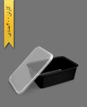 ظرف ماکرویو M1500 مشکی با درب - ظروف یکبار مصرف طب پلاستیک