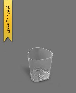 لیوان سه گوش آیلین 200cc شفاف - ظروف یکبار مصرف کوشا