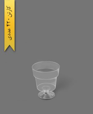 مینی جام 90cc شاینا شفاف - ظروف یکبار مصرف برنا