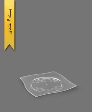 پیش دستی کیک خوری VIP شفاف - ظروف یکبار مصرف کوهسار