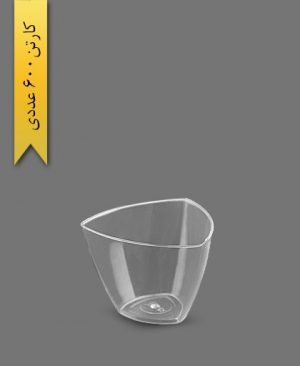 دسری سه گوش کد 102 - ظروف یکبار مصرف کوهسار
