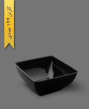 پیاله چهارگوش لوکس 550 مشکی - ظروف یکبار مصرف کوشا