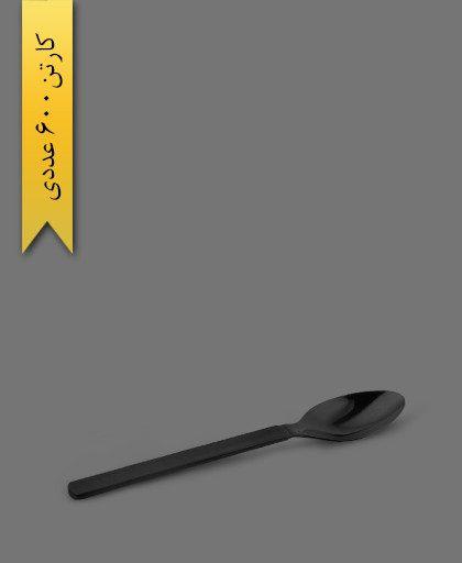 قاشق غذا خوری مشکی امپریال - ظروف یکبار مصرف کوشا