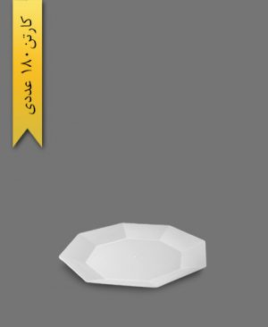 بشقاب کیک خوری برلیان سفید - ظروف یکبار مصرف کوشا
