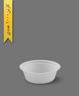 سسی کاپ 50cc سفید - ظرف یکبار مصرف ام پی