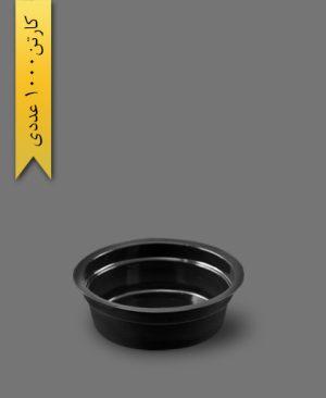 سسی کاپ 50cc مشکی - ظرف یکبار مصرف ام پی