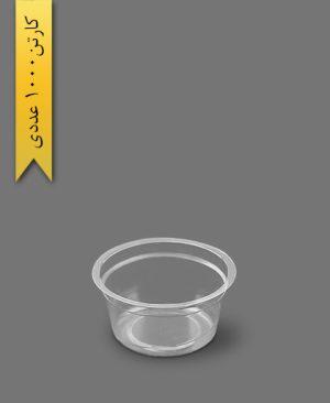 سسی کاپ 80cc شفاف - ظرف یکبار مصرف ام پی