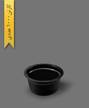 سسی کاپ 80cc مشکی - ظرف یکبار مصرف ام پی