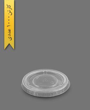 درب سسی کاپ شفاف - ظرف یکبار مصرف ام پی