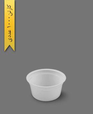 سسی کاپ 80cc سفید - ظرف یکبار مصرف ام پی