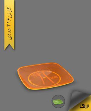 پیش دستی میوه خوری کلاسیک رنگی بلک لایت کد 822 - ظروف یکبار مصرف کوهسار