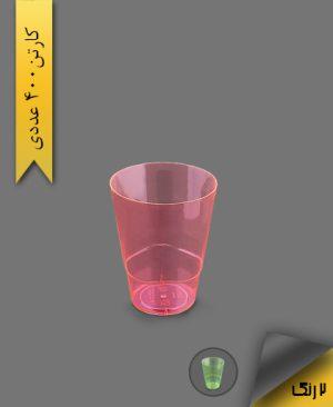 لیوان 220cc کلاسیک رنگی بلک لایت - ظروف یکبار مصرف کوهسار