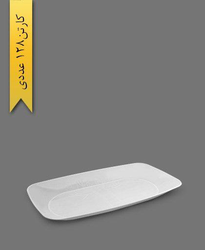 دیس رستورانی کوچک کلاستیک سفید - ظروف یکبار مصرف کوهسار
