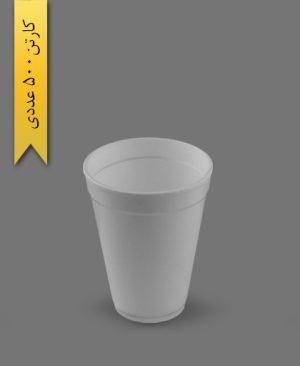 لیوان فوم 350cc - ظروف یکبار مصرف به ظرف