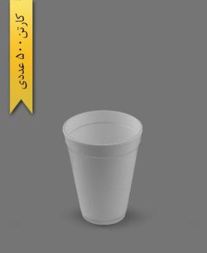 لیوان فوم 210cc - ظروف یکبار مصرف به ظرف