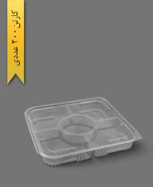 باکس پنج خانه دایره - ظروف یکبار مصرف پارس پلاستیک