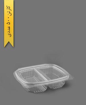 دلی دو خانه - ظروف یکبار مصرف پارس پلاستیک