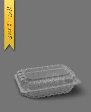 فوکری بلند - ظروف یکبار مصرف پارس پلاستیک