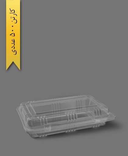 فوکری بیسکویتی ( مینی باکس ) - ظروف یکبار مصرف پارس پلاستیک