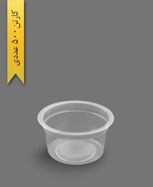 لیوان 100cc - pp - ظروف یکبار مصرف تاب فرم