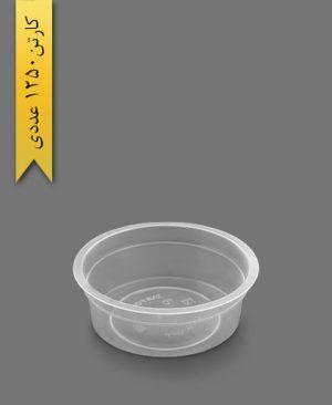 ظرف آلویی 5 گرم شفاف - ظروف یکبار مصرف تاب فرم