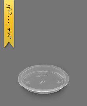 درب پاکی شفاف - ظروف یکبار مصرف تاب فرم
