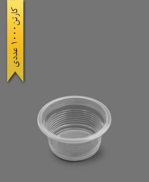ظرف سسی شفاف - ظروف یکبار مصرف تاب فرم