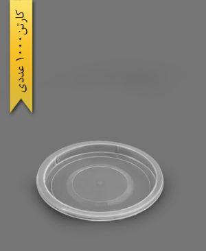 درب ظرف سسی - ظروف یکبار مصرف تاب فرم