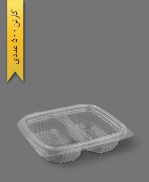 دلی دو خانه - ظروف یکبار مصرف تاب فرم