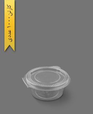ظرف سسی لولایی 60 - ظروف یکبار مصرف تاب فرم