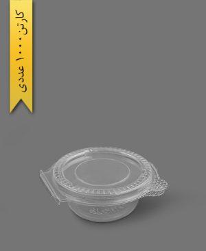 ظرف سسی لولایی 30 - ظروف یکبار مصرف تاب فرم