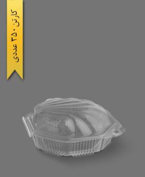 صدفی - ظروف یکبار مصرف تاب فرم