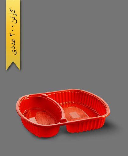 ظرف دو خانه کد 602 قرمز - ظرف یکبار مصرف ام پی