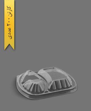 درب ظرف سه خانه کد 603 - ظرف یکبار مصرف ام پی