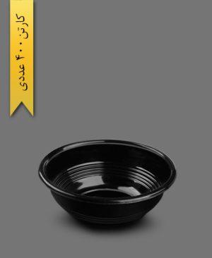 زیره ظرف سالاد HD700 مشکی - ظروف یکبار مصرف ام پی