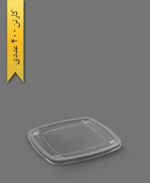 درب ظرف M 400 - ام پی - ظرف یکبار مصرف ام پی